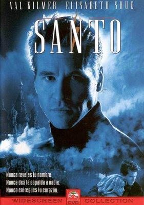 El Santo, cartel de 1997